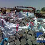 Gaziantep Bazalt Taşı